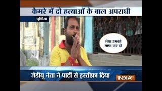 CCTV: 5 inmates flee Bihar's Purnia juvenile home after killing warden and a fellow prisoner - INDIATV