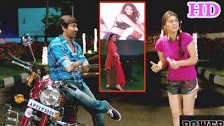 Power Hit Trailer || Ravi Teja || Hansika || Brahmanandam - TELUGUONE