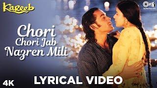 Chori Chori Jab Nazrein Mili Lyrical - Kareeb |  Kumar Sanu & Sanjivani | Bobby, Neha & Moushumi - TIPSMUSIC