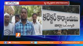 Kondagattu Bus Mishap Families Protest Over Compensation Issues In Jagityal| iNews - INEWS