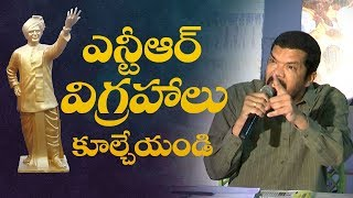 Vandalize NTR statues in your villages: Posani Krishna Murali | Posani press meet - IGTELUGU