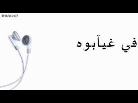 يتخلى عليا بلاش _ اغنية مغربية رووعة - عرب توداي