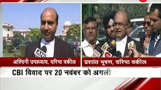 CBI vs CBI: No relief for Alok Verma; no clean chit given and possibility of further probe exists - ZEENEWS