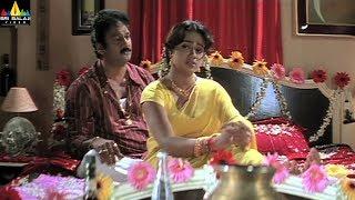 Attili Sattibabu LKG Movie Abhinayasri with Krishna Bhagavan   Allari Naresh   Sri Balaji Video - SRIBALAJIMOVIES