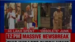 CAG report on Karnataka reveals that Karnataka police are woefully short on weapons - NEWSXLIVE