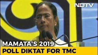 Mamata Banerjee Calls BJP 'Militant Organisation' - NDTV