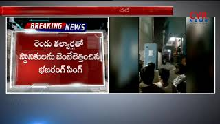 Bajrang Singh Hulchul With Two Talwars in Mangalhat | Hyderabad | CVR News - CVRNEWSOFFICIAL