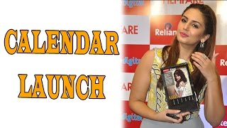 Huma Qureshi at a Calendar Launch Event   Bollywood News