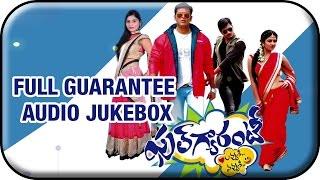 Full Guarantee Telugu Movie | Full Songs Jukebox | Jwala | Mounika | Chinni Charan - MANGOMUSIC