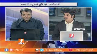 Markets Likely To Open Higher In This Week | Money Money (26-11-2018) | iNews - INEWS