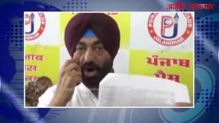 video : जालंधर : सुखपाल खैहरा ने राणा गुरजीत से मांगा इस्तीफा