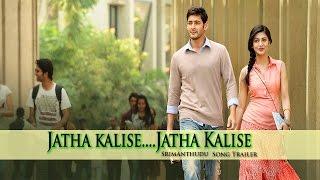 Srimanthudu Movie Jathakalise song trailer -  Mahesh Babu, Shruti Haasan - TFPC - TFPC