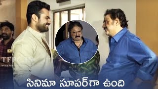 Senior Actor Sudhakar Appreciated Jawaan Movie | Celebrities About Jawaan Movie | TFPC - TFPC