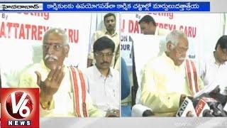 ITI training centers to provide employment for students - Minister Bandaru Dattatreya - V6NEWSTELUGU