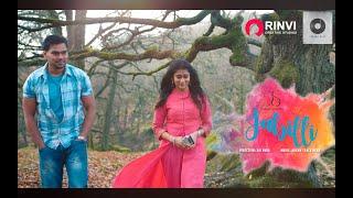 Jabilli - Telugu Short Film by Sai Guda| Filmed in UK | RCS - YOUTUBE