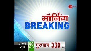 Morning Breaking: PDP, Congress and National Conference likely to join hands in Jammu and Kashmir - ZEENEWS