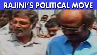 Actor Rajinikanth Conducts Second Survey Before His Political Debut - TIMESNOWONLINE