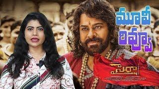 Sye Raa Review | Sye Raa Narasimha Reddy Movie Review | Chiranjeevi, Ram Charan, Surender Reddy - IGTELUGU