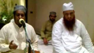 TERAY KRAM NE AAQA BY RAFIQ ZIA QADRI
