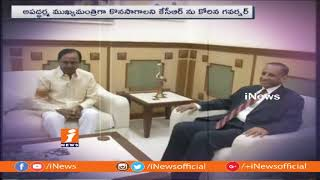 KCR Cabinet Passes Resolution For Assembly Dissolved In Telangana | iNews - INEWS