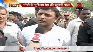 Mulayam's rape comment: Akhilesh differs, backs 'stringent action' - ZEENEWS