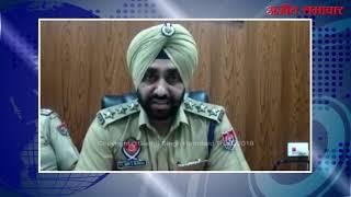 video : पुलिस द्वारा 4 क्विंटल 80 किलो चूरापोस्त बरामद