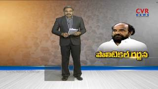 BC Garjana at Ravindra Bharathi Hyderabad | R Krishnaiah | CVR News - CVRNEWSOFFICIAL