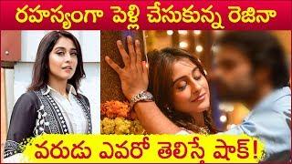 Regina Cassandra Secret Marriage Revealed | Sandeep Kishan | Sai Dharam Tej - RAJSHRITELUGU