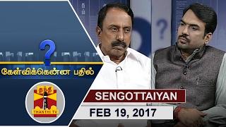 Kelvikku Enna Bathil 19-02-2017 Exclusive Interview with Minister Sengottaiyan – Thanthi TV Show Kelvikkenna Bathil