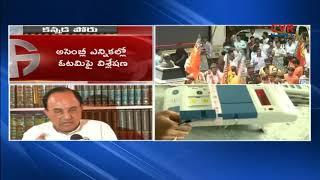 Hope to see good friend Yeddyurappa' as CM :Subramanian Swamy : Karnataka Elections Results | CVR - CVRNEWSOFFICIAL