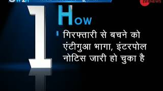 5W1H: Mehul Choksi gives up Indian citizenship, surrenders passport - ZEENEWS