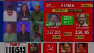 Lok Sabha Elections 2019, Phase 3: Top States to go for voting, Gujarat, Karnataka, Uttar Pradesh - NEWSXLIVE