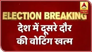 Ground Report: Millions vote in second round of general elections - ABPNEWSTV