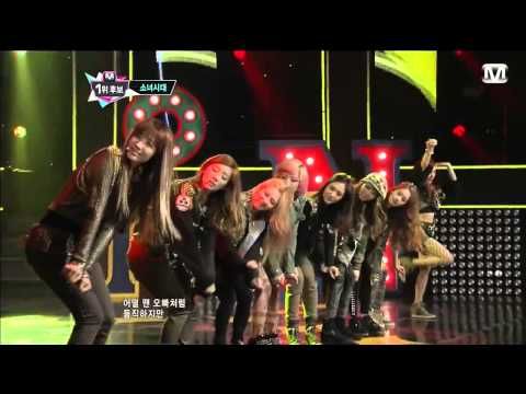 130110 SNSD - I Got A Boy + Award Speech + Encore @Mnet