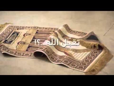 إن وصلك هذا المقطع فأعلم أن الله سبحانه و تعالى يريد بك خيرا - عربي تيوب