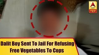 Bihar: Dalit boy sent to jail for refusing free vegetables to cops, Nitish govt orders pro - ABPNEWSTV