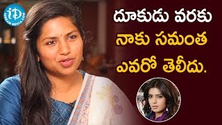 Samantha Is My Love - Neeraja Kona | Dialogue With Prema | Nithiin | Celebrity Buzz With iDream - IDREAMMOVIES