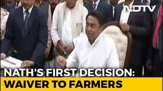 Chief Minister Kamal Nath Waives Farm Loans, 2 Hours After Taking Oath - NDTV