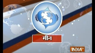 Bhavishyavani - Pisces| October 22, 2014 - INDIATV