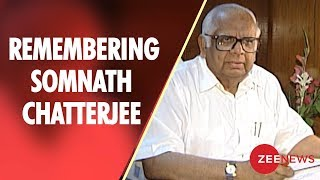 Former Lok Sabha speaker Somnath Chatterjee dies at 89 - ZEENEWS