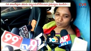 Paritala Sunitha React on YCP Activists Against on Pasupu Kumkuma Cheque distribution|Anantapur |CVR - CVRNEWSOFFICIAL