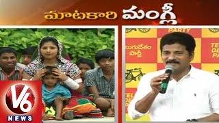 Maatakaari Mangli satire on Revanth Reddy, Rajaiah - Maatakaari Mangli - 19th September 2014 - V6NEWSTELUGU