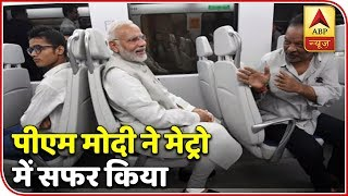 Twarit Mahanagar: PM Modi travels in metro from Dhaula Kuan to Dwarka - ABPNEWSTV