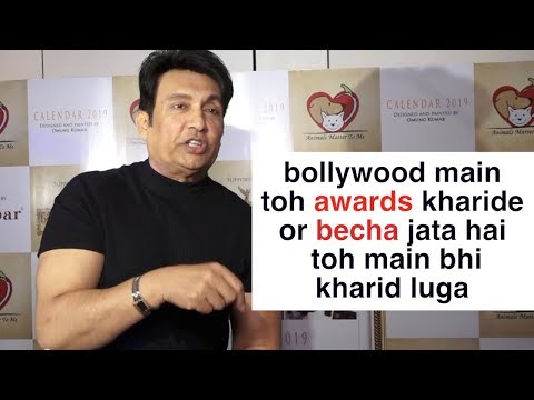 Shekhar Suman SHOCKING STATEMENT On AWARD Distribution In Bollywood