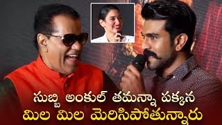 Ram Charan Fun With T Subbarami Reddy @ Sye Raa Felicitation Event - TFPC
