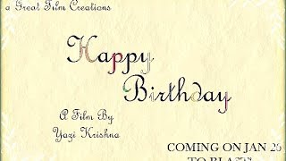 Happy Birthday-Telugu ShortFilm by Yazi Krishna ||GreatFilmCreations - YOUTUBE