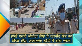 video : हांसी एसपी लोकेंद्र सिंह ने नारनौंद क्षेत्र का किया दौरा