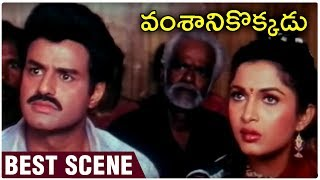 Vamshanikokkadu Movie Best Scene   Balakrishna   Ramya Krishna   Aamani    Telugu Hit Movies - RAJSHRITELUGU