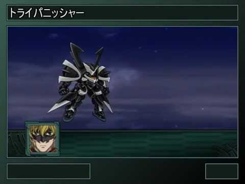 SRW Z2: Chapter Regeneration - Mobile Suit Gundam 00 2nd Season Enemy Side Attacks Part 2