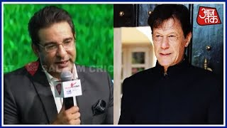Wasim Akram's Take On Imran Khan Becoming Pakistan Prime Minister | Salaam Cricket 2018 - AAJTAKTV